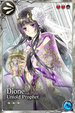 Dione+1
