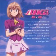 Big-aika-r-16-virgin-mission-op-ed-sailing-to-the-future-ost