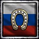 RussianExpeditionaryCompany icon