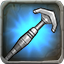File:Scepter R32 ua.png