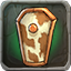 File:Shield Uncommon6.png