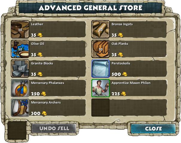 File:Advanced general store.jpg
