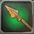 Spear2H U12 ua