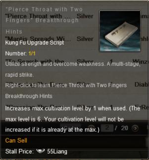 File:Breakthrough hints.png