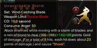 Unavoidable Storm