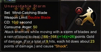 (Wind-Catching Blade) Unavoidable Storm (Description)