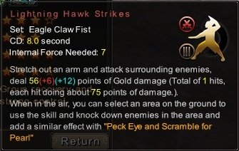 (Eagle Claw Fist) Lightning Hawk Strikes (Description)