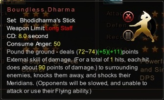 (Bhodidharma's Stick) Boundless Dharma (Description)