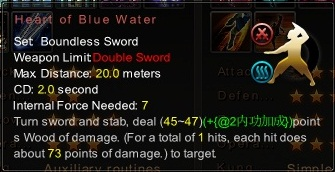 File:(Boundless Sword) Heart of Blue Water (Description).jpg