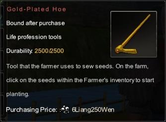 Gold-Plated Hoe (Description)