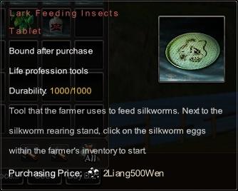File:Lark Feeding Insects Tablet (Description).jpg