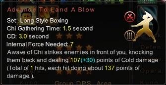 (Long Style Boxing) Advance To Land A Blow (Description)