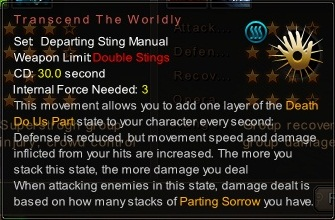 (Departing Sting Manual) Transcend The Worldly (Description)
