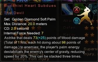 (Golden Diamond Soft Palm) Buddhist Heart Subdues The Devil (Description)