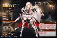 Altair Lv 1