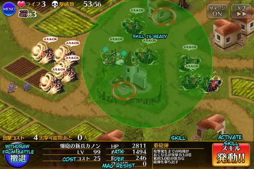 UIguide Ingame2