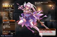 Emilia lv 1