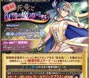 Death Dragon and the Vengeful Magic Priest