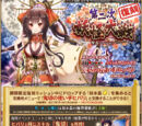 Second Great Youkai War