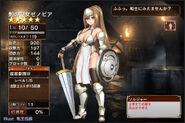 Zenobia lv 1