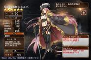 Minerva lv 1