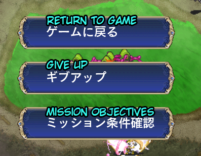 UIguide Ingame3
