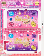 Love Moonrise 3DS hard Cover