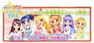 1506 news banner 3