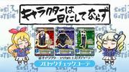 -Mezashite- Aikatsu! - 19 -720p--3B0E886C-.mkv snapshot 23.58 -2013.02.27 16.04.03-