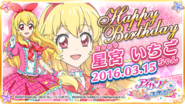 Photo on Stage 2016 Ichigo birthday