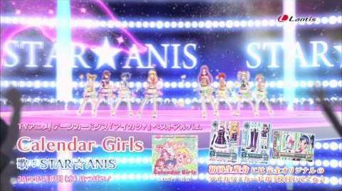 【アイカツ!】ベストアルバム Calendar Girls 試聴動画