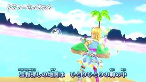 アイカツ!2015年第5弾 ♪サマー☆マジック