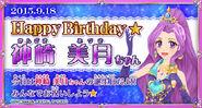 Bnr Mizuki Birthday 2015