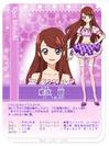 Profile Anime Ran