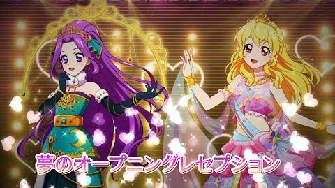 【アイカツ!フォトonステージ!!】オリジナル新曲「夢のレセプション」プロモーションムービー(フォトカツ!)