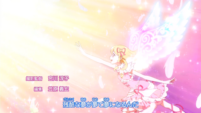 Datei:Aikatsu! - 01 02.13.png
