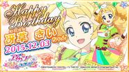 Photo on Stage Ki Birthday