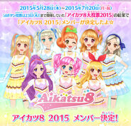 Aikatsu8 2015 members