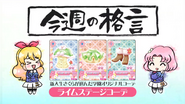 -Mezashite- Aikatsu! - 26 -720p--72FF2DCE-.mkv snapshot 23.58 -2013.04.12 21.30.42-