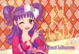 Postcard hikari front 1002 2