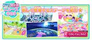 1602 Bnr news09