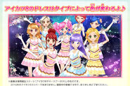 2015 Aikatsu8 Crystal Party