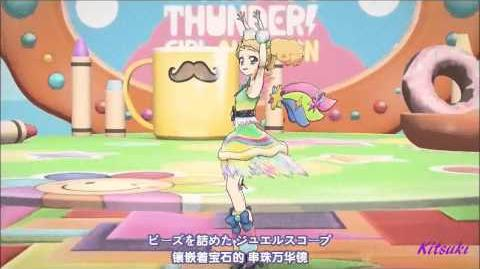 【HD】Aikatsu! - episode 66 - Kii - Magical time - with changing【中文字幕】