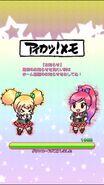 Photokatsu loading screen 3