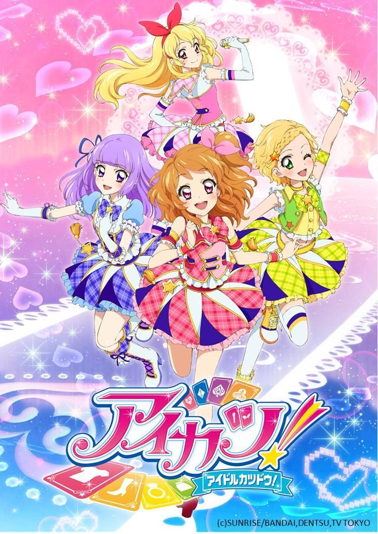 Aikatsu anime aikatsu wiki fandom powered by wikia - Diva mizuki 2 ...