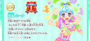 160201 Img news03-1