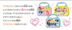 Crane minicanbag dream-academy-appears-ver 1