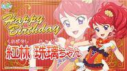 Happy Brithday Juri Aikatsu Cafe Namco