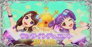 Ran & Hikari