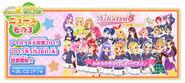 1505 news banner3
